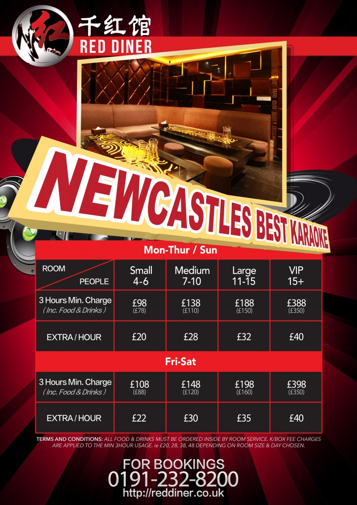 Newcastle upon Tyne Karaoke
